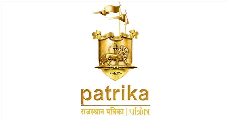 Patrika