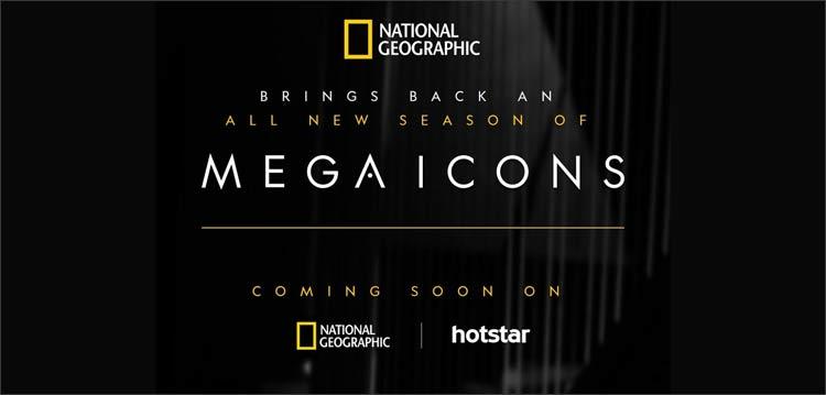 Mega Icons Season 2