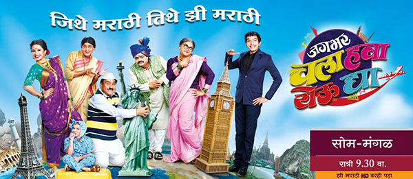 With new channel, Sony eyes a piece of Rs 800 cr Marathi