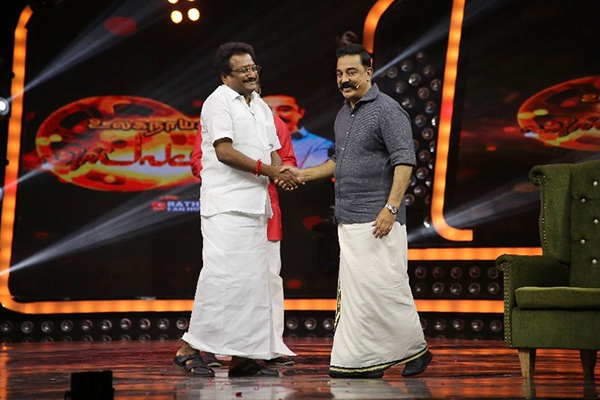 Zee Tamil celebrates Kamal Haasan with special show
