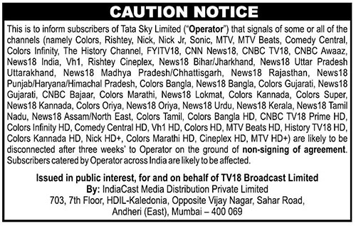 Tata Sky issues public notice for discontinuing channels