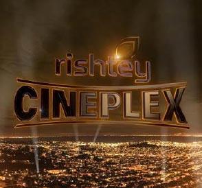 RISHTEY CINEPLEX wins Gold for Best Channel On-Air Branding at Global PromaxBDA Awards